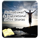 Motivational Short Stories by Most Amazing Apps