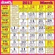 Telugu Calender 2016 by raansh developers