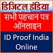 ID Proof Online-India by Insaf Digital