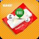 블루투스 비컨 할인쿠폰 발급 시스템의 사용자 앱 by utarex