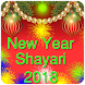 New Year Shayari by Indian App Devloper