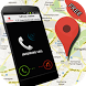 Mobile Caller Location Tracker by King Of Pranks