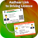 Link Aadhar with Driving Licence