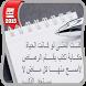اجمل حكم من وحي الحياة 2015 by NEW 2015