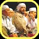 Lagu Sholawat Habib Syech 100+ by A Abqoriyah I