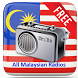 All Malaysian FM Radios Free by FreeApps4ever