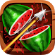 Archery - Fruit shoot by GMonks Entertainment