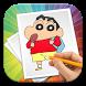 How To Draw Shin Chan by Spooky Dev