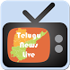 Telugu News Live by India Today Live