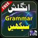 English Grammar in Urdu: Learn by zSign_Tech