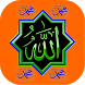 The pillars of Islam by Dreamapps15