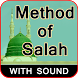 Method of Salah by Jabir Ali