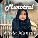 Murottal Wirda Mansur by Studio Hidayah