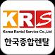 Korea rental service by 씨지하우스