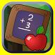 Math workout by Prathed Sangwongvanit