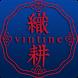 織耕Vintine復古時尚 by 91APP, Inc. (13)