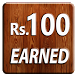 Rs 100 Daily Paytm Cash