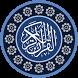 HOLY QURAN (Read Al-Quran) by Islamic App World