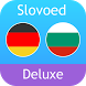 German <> Bulgarian Dictionary Slovoed Deluxe by Paragon Software GmbH
