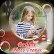 Bubble Photo Frame