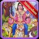 Ayyappan Malayalam Songs