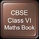 CBSE Class VI Maths Book by TELU APPS