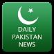 Daily Pakistan News by AppDWorks