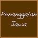 Penanggalan Jawa by Bobankoe Project