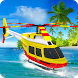 Water Surfer Helicopter Simulator by Games Tree