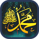 SHOLAWAT NABI MP3 OFFLINE 2017 by Krungu Mobile