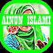 Lagu Ainun Islami Lengkap + Terbaru Mp3 by Lagu OST Musik