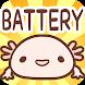 Axolotl Battery by peso.apps.pub.arts