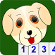 Pup Rummy + by YPR Software B.V.