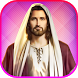 Bible Stories About Jesus by Amor de Dios