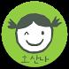 호산나어린이집 by B2 Corp.