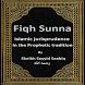 Fiqh Us-Sunnah By Sayyid Sabiq by Charni