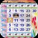 Singapore Calendar Horse 2018 by GG Studios