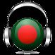 Bangladesh Radio - Bengali FM by Jyjy Studio Free App