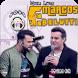 Letras novas Marcos e Belutti 2017