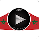 FM stations de radio Maroc by 3E WW Radios