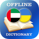 Arabic-Ukrainian Dictionary by AllDict
