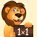 Times Tables - Learn with Leo by Andreas Hubatka