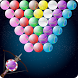 Bubble Shooter 2017 by Bubble Shooter Game Free Download