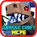 new Jurassic Craft for MCPE by Future Gamez lab