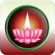 Hindu Mantras by Top Best Free Apps by Sismatik, India