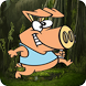 Adventure Piggy Jump Fun Game by Runner Arcade Game Kids