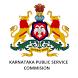 KPSC-KARNATAKA PUBLIC SERVICE COMMISSION