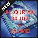 Al Quran 30 Juz Dengan Tajwid by ShakiraAbadi