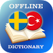 Swedish-Turkish Dictionary by AllDict