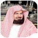 Al-Sudais Full Quran mp3 Offline by AdamsDUT